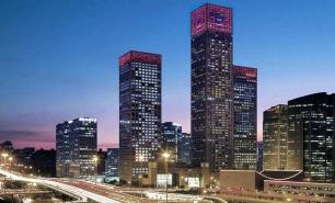 Beijing / Park Hyatt