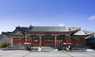 http://hotelsandstyle.com/wp-content/uploads/ngg_featured/aman-at-summer-palace-beijing-6-306x185.jpg